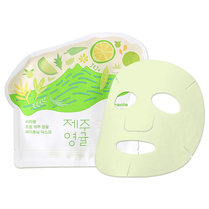 Jeju Citrus Sudachi Whitening Mask