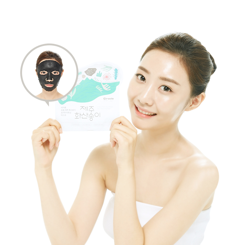JEJU Volcanic Pore-Tightening Mask